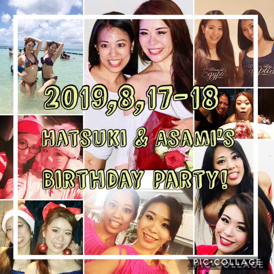 Hatsuki & Asami's Birthday Party