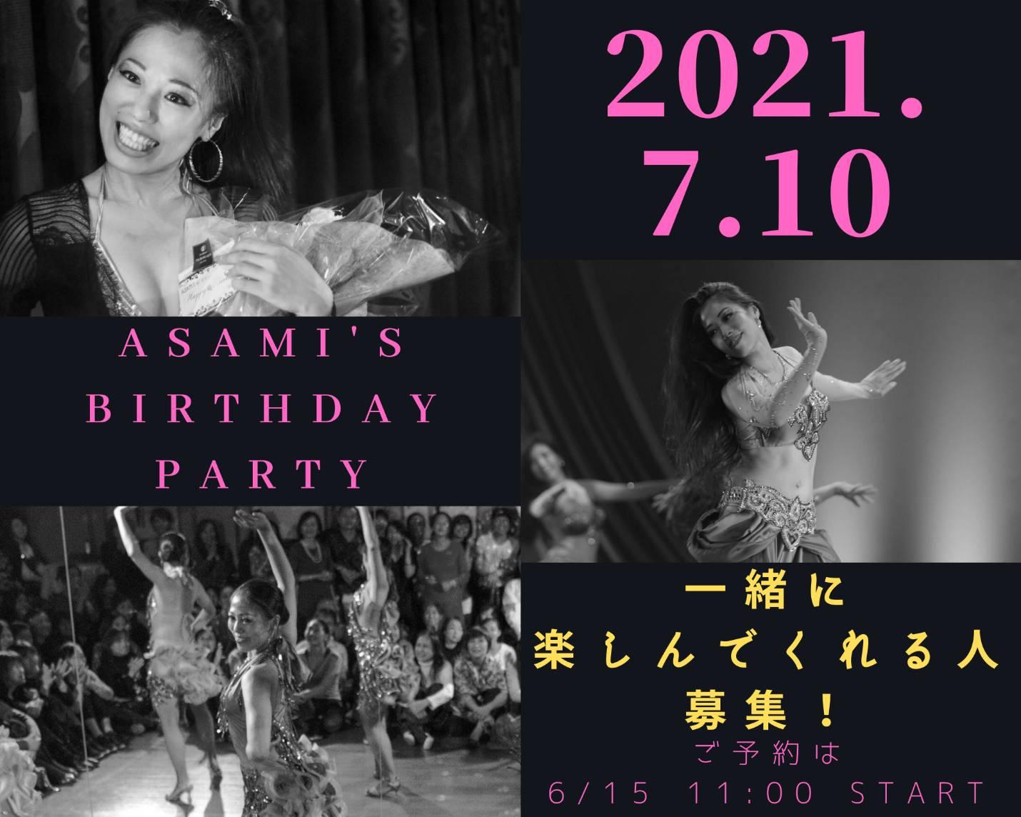 ASAMI'S BIRTHDAY PARTY開催♡