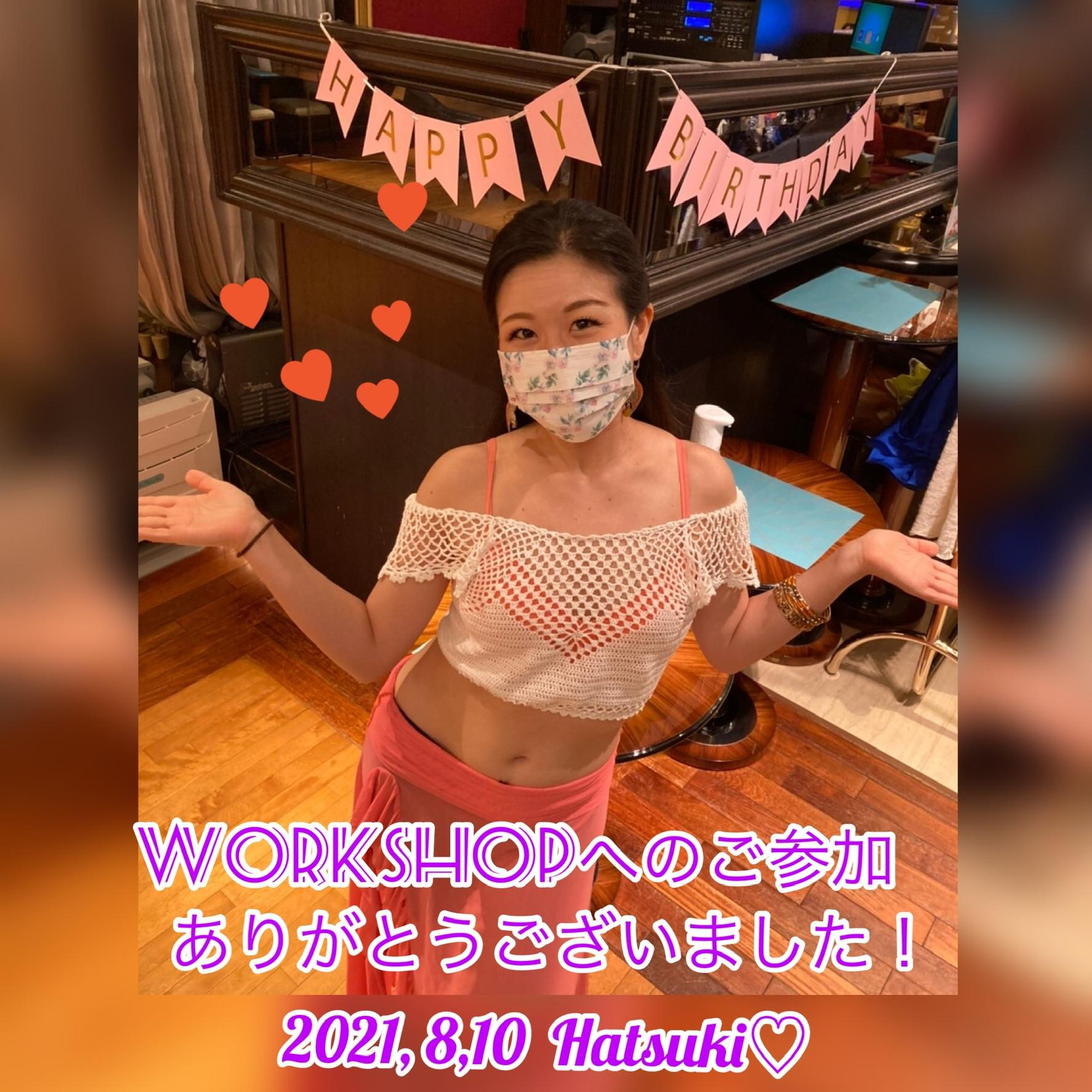 Hatsuki's Birthday Workshopにご参加いただきありがとうございました❣️