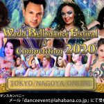 ★重要★World Bellydance Festival&Competition2020→2021にご参加の皆様へ