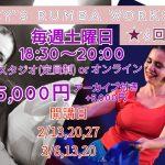 Mercy's RUMBA ワークショップ開催!