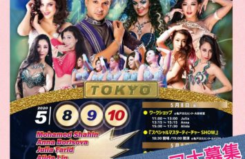 World Bellydance Festival&Competition2020ボランティアスタッフ大募集!!