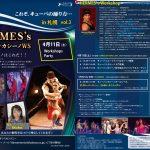 4月は札幌で開催!!Hermes'sカシーノ&SaharaLayla WS☆