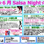 ★2019年6月のSalsa Night★