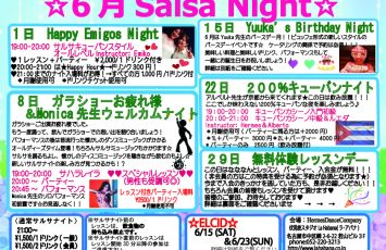 ★2019年6月のSalsa Night★