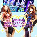 札幌ワークショップありがとうございました!
