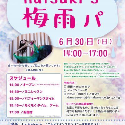 Hatsuki's梅雨パ♪
