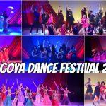 Nagoya Dance Festival 2020 動画配信スタート!