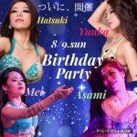 ✨Mei&Yuuka&Asami&Hatsuki's バースデーパーティー✨🎂