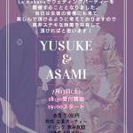 Asami's Wedding Party
