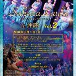 Hermes'sカシーノ&サハラレイラ WS in 沖縄