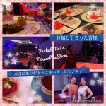 Yuuka&Mei's DinnerLiveShowありがとうございました♪