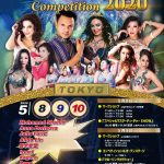 World Bellydance Festival & Competition2020お申し込み状況