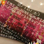 5月18日(土)GaraShow!!!