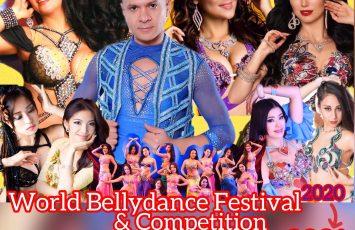 ★World Bellydance Festival & Competition 2020に関するお知らせ★