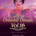 OrientalDream vol.16☆5/12予約スタート