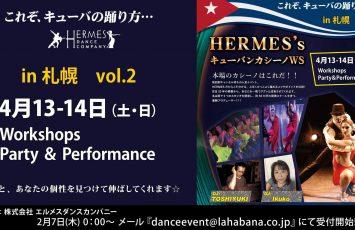 Hermes's札幌イベントVol.2☆