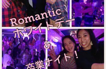Thank you! Romanticホワイトデーナイト