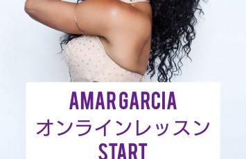 Amar Garciaオンラインレッスン開講!