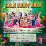 SaharaLayla & Students' GALA SHOW 2019にご出演される皆様