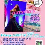 ♪Hatsuki's Birthday Party! ♪