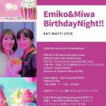 Emiko先生&Miwa先生バースデーナイトのお知らせ
