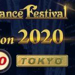 ★重要★World Bellydance Festival&Competition2020ご予約状況とスタジオ変更