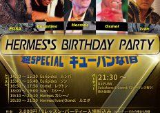 4/14 HERMES'S BIRTHDAY PARTY