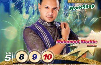 Mohamed Shahinワークショップ情報!!!