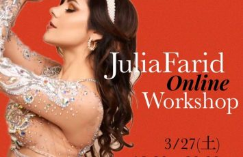 ★Julia Farid Online Workshop開催★